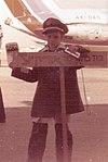 4X-BAS Dan Chamizer 1982.jpg