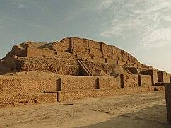 Zigurat de Choga Zanbil (1.300 adC.)