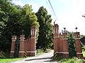 724123 pow krakowski gm krzeszowice Tenczynek brama zwierzyniecka 01.JPG