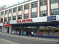 99p shop, Ilford - geograph.org.uk - 1978940.jpg