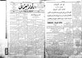 AL-Itihad AL-Othmani 1910-08-27.pdf