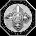 AM 1000 dram Ag 2017 Army 25 b.png