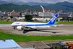 ANA Boeing 787-8 JA832A Departing from Taipei Songshan Airport 20150908c.jpg