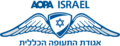 AOPA Israel Logo.png