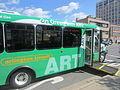 ART Bus (7119485955).jpg