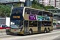 ATENU1201 at Cooke St, Hung Hom (20190202113412).jpg