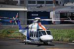 AW139 NHK JA93NH.jpg