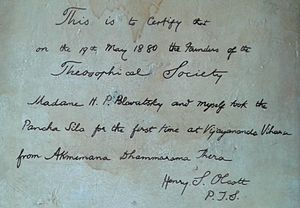 Henry Steel Olcott - A replica of the Certification Letter written By Henry Steel Olcott mentioning that he took Pancha Sila for the first time at Vijayananda Galle.