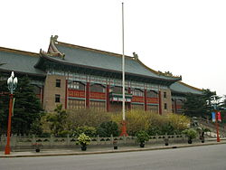 A picture from China every day 210.jpg