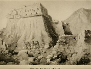 Khanate of Kalat - Palace of Mir Khudadad, Khan of Kalat.