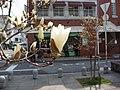 A yulan (3) - panoramio.jpg