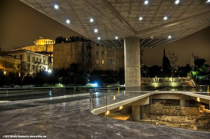 File:Acropolis Museum - panoramio.jpg