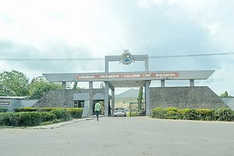 Adeniran Ogunsanya College of Education - Image: Adeniran Ogunsanya College of Education
