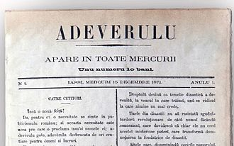 Adevărul - The Adeverulu published in Iași (front page of the first issue in the 1871 series).