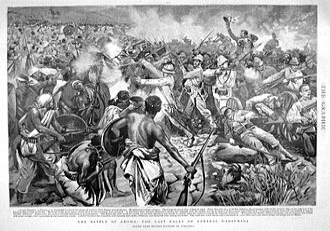 First Italo-Ethiopian War - Image: Adoua 1
