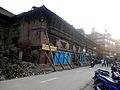 After earthquake bhaktapur 13.jpg