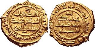 Ahmad ibn Muhammad Amir