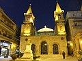 Aleppo - Ancient City of Aleppo - 20110326181406.jpg
