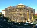 Alexandria Square building May 2015.jpg