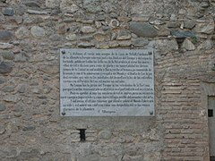 Alhambra Plaque.jpg