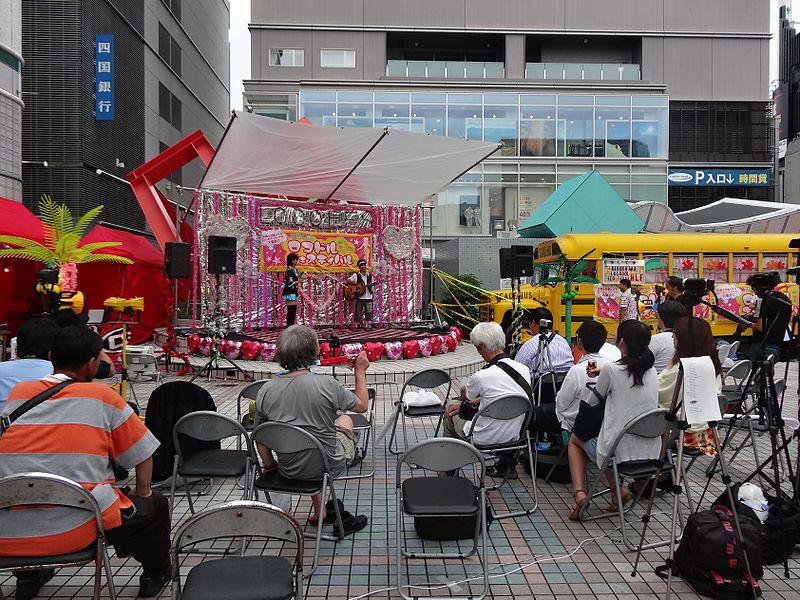 File:Alice Garden June 2014.JPG