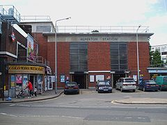 Alperton station building.JPG