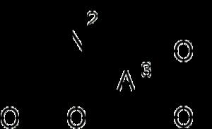 Aluminium glycinate