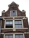 amsterdam, prinsengracht 4 detail