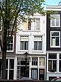 Amsterdam Bloemgracht 58 across.jpg