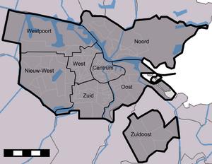 Τα 7(+1) διοικητικά διαμερίσματα (stadsdelen)του Άμστερνταμ