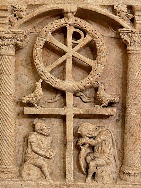 Fichier:Anastasis Pio Christiano Inv31525.jpg