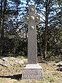 Andrew Carnegie Gravesite.JPG