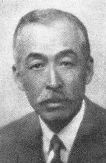 Anesaki Masaharu.jpg