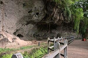 Angono Petroglyphs - Petroglyphs on a rock wall, Rizal, Philippines