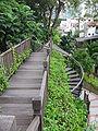 Ann Siang Hill Park 2, Dec 05.JPG