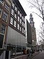 Anne Frank House 01.JPG