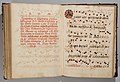 Antiphonary MET cdi25-120-345-129r.jpg