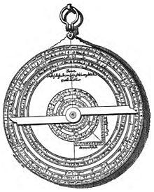 Arabic astrolabe 1.jpg