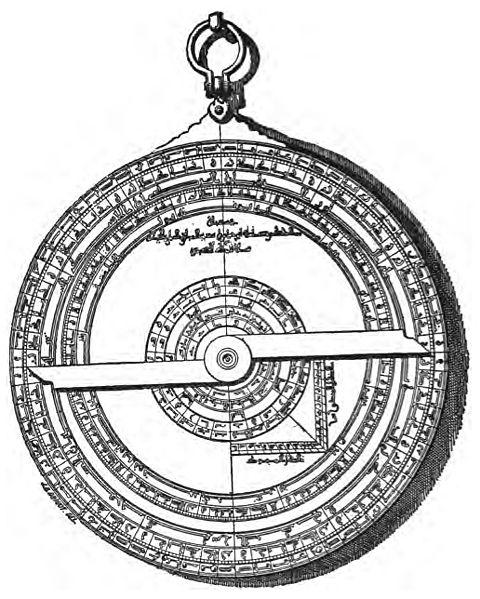 File:Arabic astrolabe 1.jpg