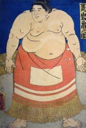 Araiwa Kamenosuke - Image: Araiwa Kamenosuke
