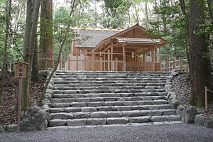 Mitama - Ise Shrine's Aramatsuri-no-miya is said to enshrine Amaterasu's ara-mitama