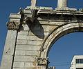 Arch-of-Hadrian-4.jpg
