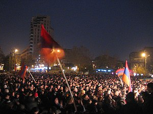 Freedom Square, Yerevan - Image: Armenian Presidential Elections 2008 Protest Day 5 Opera Square night