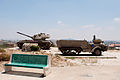 Armored vehicles at the Harel Memorial in Har Adar.jpg