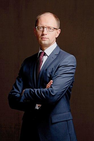 Arseniy Yatsenyuk - Image: Arseniy Yatsenyuk