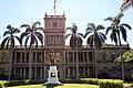 As seen on TV - Hawaii Five-O Head Quarter (15698923486).jpg