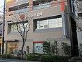 Asahi Shinkin Bank Shinozaki-eki Branch.jpg