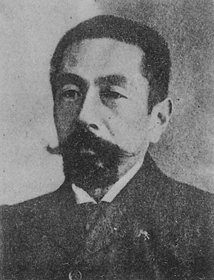 Asai Chū - Asai Chū