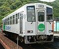 Asakaigan-ASA-301.jpg