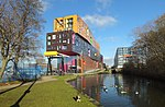 Ashton Canal Lock 3 and Chips 5155.JPG
